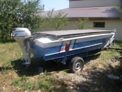 Прогресс-4. 2010 год, длина 5,00м., двигатель подвесной, 15,00л.с., бензин