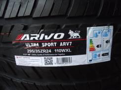 Arivo Ultra Sport ARV7. Летние, 2019 год, без износа