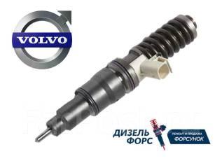 Форсунки Scania-Скания / Iveko-Ивеко / Volvo-Вольво / Renault-Рено