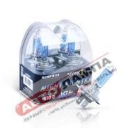 Галогенная лампа Корея Avantech H7 12V 55W Night Fighter 5000K PX26d AB5007