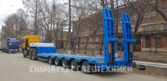 Hartung. Новый низкорамный трал подвеска/оси Gigant (Германия), 63 000кг. Под заказ