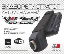 Full HD Автомобильный Видеорегистратор Viper C3-625 (Wi-Fi)