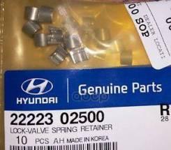 Сухарь Клапана G4fc Hyundai-KIA арт. 22223-02500