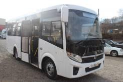 ПАЗ Вектор Next. Междугородный автобус Вектор Некст по Лучшей цене в наличии, 25 мест, В кредит, лизинг