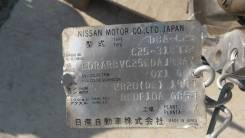 АКПП Nissan Serena MR 20DE REOF 10A GB57