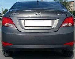 Задний бампер Hyundai Solaris 14-17 г серый Солярис