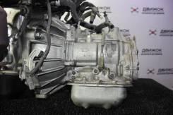 АКПП Daihatsu KF-VE | Установка Гарантия Кредит