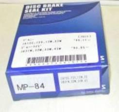 Ремкомплект суппорта MP-84 (R) Advics