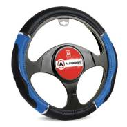 Оплётка руля, спортивный дизайн, экокожа + ПВХ, вставки с тиснением, чёрн./синий, размер М AUTOPROFI [GL1020BKBLM]