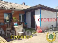 2-комнатная, улица Воронежская 30б. п. Угловое, агентство, 50,0кв.м.