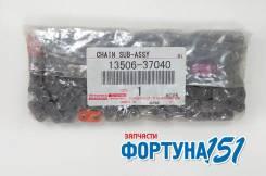 Цепь ГРМ TOYOTA 1-2ZR- FAE Auris/COROLLA/Avensis 13506-37040 . В наличии в Ростове-на-Дону!