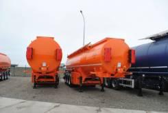 Bonum. Полуприцеп-цистерна для перевозки ГСМ , 40 000кг.