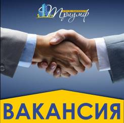 Риелтор, агент по недвижимости. ИП Беркут Д.М. Проспект Острякова 13