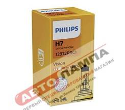 Галогенная лампа Германия Philips H7 12V 55W Vision +30% PX26d 12972PRC1