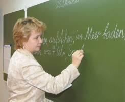 Учитель английского языка. Лицей инновационных технологий. Улица Гоголя 24