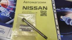 Болт ходовой части на Nissan Vanette 54428-G510A оригинал