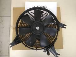 Вентилятор радиатора кондиционера Mitsubishi Pajero