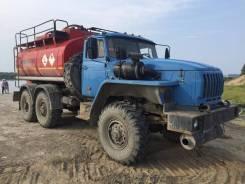 Урал 4320. топливозаправщик-2008г., 11 200куб. см., 10 000кг., 6x6