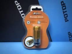 Фонарь аккум. мини с зарядкой от прикуривателя AIRLINE LED*1 AFL-1-02