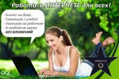 Оператор ПК. ИП Саркисян А.В. Москва