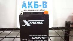 Xtreme. 33А.ч., Обратная (левое), производство Китай