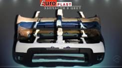 Передний бампер Renault Daster 2011-2015