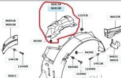 Подкрылок Hyundai/KIA 8681438500 8681438500