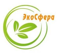 "Эколог-инженер. ООО ""ЭкоСфера"". Улица Макарова 67"