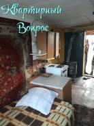 Сдаётся дом на Баме во Владивостоке. От агентства недвижимости или посредника