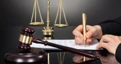 Юрист, трудовые споры