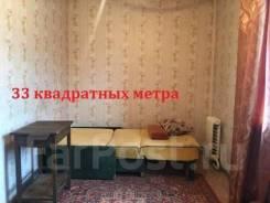 Комната, улица Днепровская 14. Столетие, агентство, 12,0кв.м. Комната