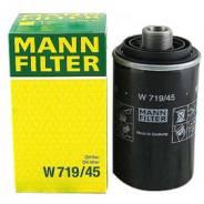 Фильтр масляный W719/45 MANN W71945
