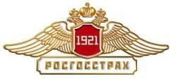 Страховой агент. Новосибирск
