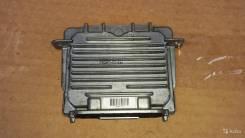 Блок розжига ксенона Valeo 7G Green 89089352
