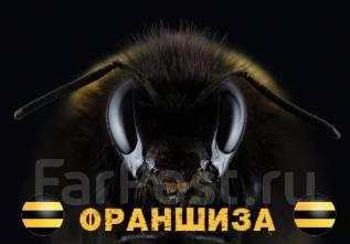 "Продавец-консультант. ООО ""Руссимка"". Улица Воропаева 6"