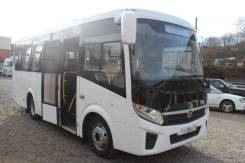 ПАЗ Вектор Next. Междугородный автобус Вектор Некст Паз 320405, 25 мест, В кредит, лизинг
