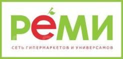 "Фасовщик. ООО ""Кадровик"". Улица Ладыгина 3"