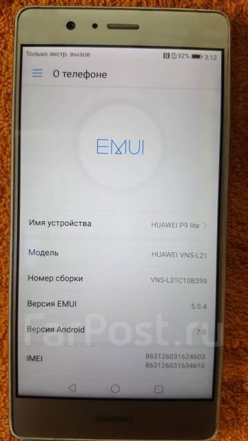 Телефон Huawei p9 Lite - Смартфоны и сотовые телефоны во
