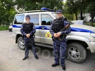 Охранник. УВО по г. Владивостоку. Маршруты и пост на 2-ой речке и в пригороде