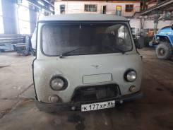 УАЗ 39099. Продается 5 грузовой фургон, 2 700куб. см., 1 000кг., 4x4
