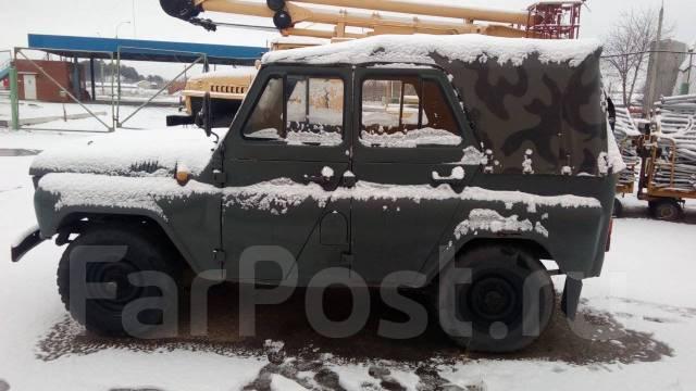 УАЗ. -469Б