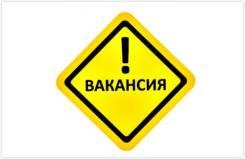 """Администратор. ООО """" Международная академия ДВ"""""""