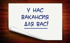 """Медрегистратор. ООО """" МА ДВ"""". Центральный район"""