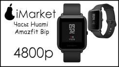 Amazfit Bip. GPS, IP68