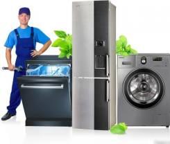 Срочный ремонт водонагревателей, стиральных машин. Выезд мастера 0 р.