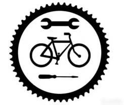 Ремонт велосипедов.