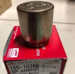 Поршень тормозного суппорта Seiken 150-10366 (SP-A366PCP)
