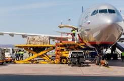 Международные авиаперевозки грузов Из Москвы в Казахстан