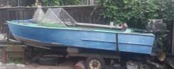 МКМ. длина 4,10м., двигатель подвесной, 30,00л.с., бензин