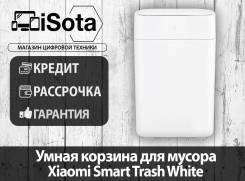 Умное мусорное ведро Xiaomi MiJia Townew T1 от магазина iSota. Под заказ
